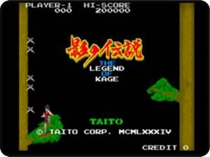 (AC)The Legend of Kage(影の伝説).jpg