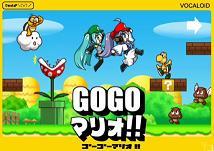 【初音ミク】GO GO マリオ!!【紙芝居風PV】.JPG