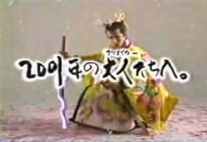 【FC】(CM)Dragon Buster ドラゴンバスター.jpg