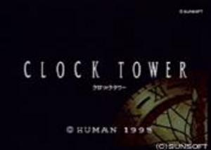 クロックタワー.JPG