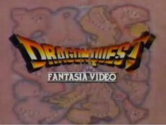ドラゴンクエストファンタジアビデオ実写版.JPG