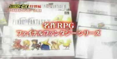 FFシリーズ.JPG