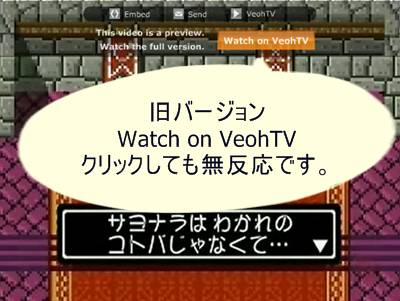 VeohTV説明1.jpg