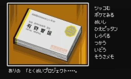 gccx game2.JPG