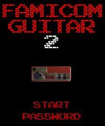 ☆ファミコンギター☆.JPG
