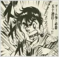 ファミコン漫画喫茶店からファミコンロッキー.jpg